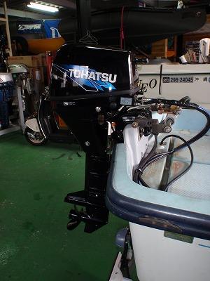 TOHATSU MFS9.8C