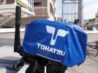 TOHATSU モーターカバー