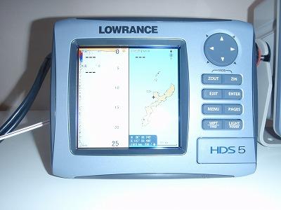 HDS-5