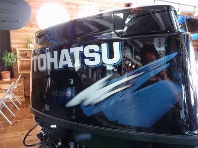 TOHATSU  MD50