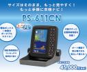 PS-611CN もっとナビ