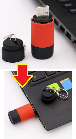 USB充電式ミニLEDライト説明