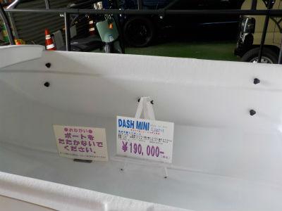 新艇 DASH mini Light