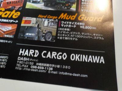 HARD CARGO OKINAWA