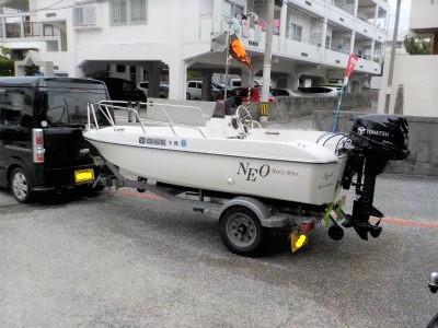 トレーラブルボート