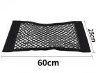 メッシュポケット 60x25cm