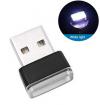 USBイルミライト 【ホワイト】