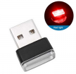 USBイルミライト【レッド】