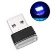 USBイルミライト【ブルー】