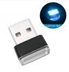 USBイルミライト【ライトブルー】