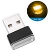 USBイルミライト【イエロー】
