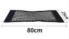 メッシュポケット 80x25cm