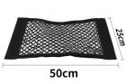 メッシュポケット 50x25cm