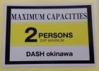 DASHオリジナルステッカー 【ミニボート用】