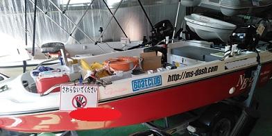 小型船舶検査