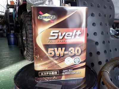 Svelt 5W-30
