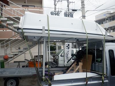 ASUBOYA29 納艇